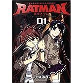 RATMAN 01 (角川コミックス・エース 152-2)