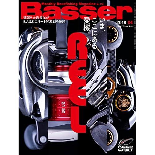 Basser(バサー) 2018年4月号 (2018-02-26) [雑誌]