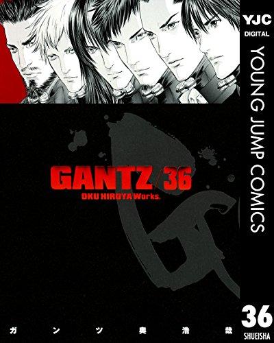 GANTZ 36巻