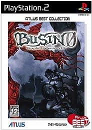 BUSIN 0 Wizardry Alternative NEO Atlus Best Collection
