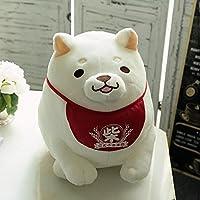 HuaQingPiJu-JP キッズソフトShiba InuぬいぐるみShiba Inuぬいぐるみ動物玩具ベビードール誕生日Christamasギフトホームデコレーション(白、28cm)