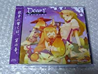 sound sepher CD 「東方幻奏祀典3 Deary」 東方Project アレンジ