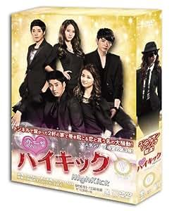 恋の一撃 ハイキック DVD BOX V
