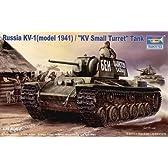 トランペッター 1/35 ソビエト軍 KV-1重戦車 1941
