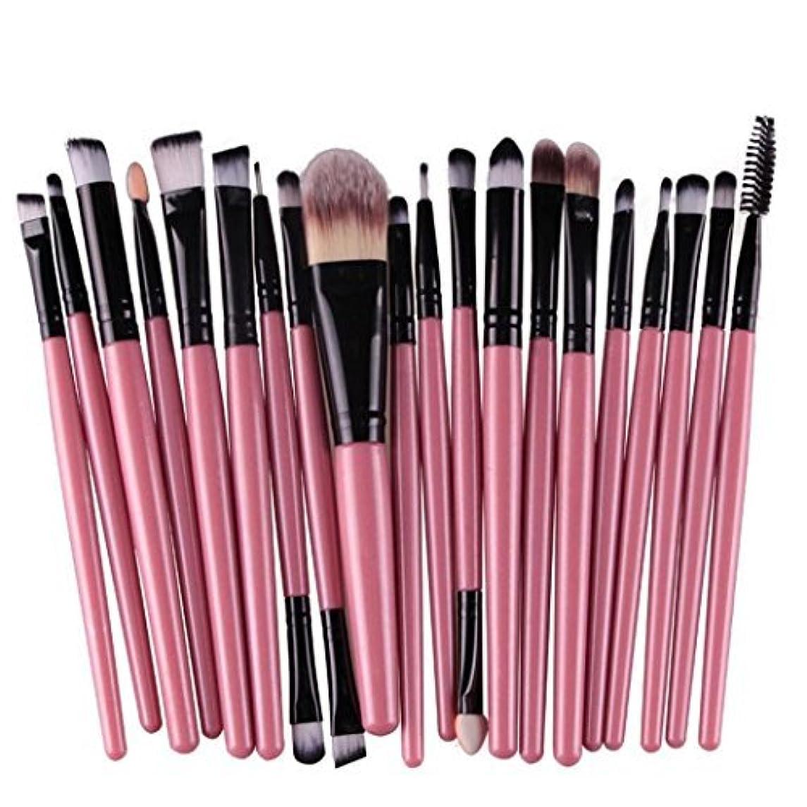 Doitsa プロメイクアップブラシ メイクブラシセット 化粧筆 メイクツール 高級メイクブラシ 化粧ブラシ ファンデーションブラシ コンシーラーブラシ 多機能 アイシャドウブラシ ピンク+黒色