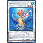 【シングルカード】JF15)たつのこ/シンクロ/パラレル JF15-JP009