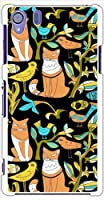 ohama SO-01F Xperia Z1 エクスペリア ハードケース ca1324-3 CAT ネコ 猫 スマホ ケース スマートフォン カバー カスタム ジャケット docomo