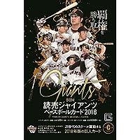 BBM 2018 読売ジャイアンツ 【BOX】