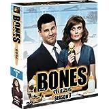 BONES ―骨は語る― シーズン7 (SEASONSコンパクト・ボックス) [DVD]