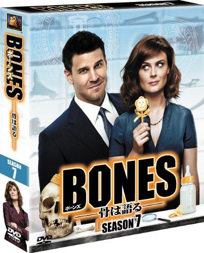 BONES ―骨は語る― シーズン7 (SEASONSコンパクト・ボックス) [DVD]の詳細を見る