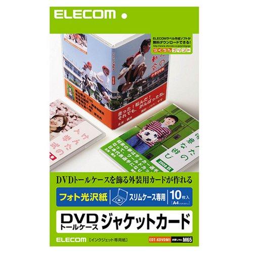 [해외]엘레 컴 DVD 톨 케이스 라벨 &  재킷 카드 세트 광택 10 장 EDT - KDVDM1/Elecom DVD Tall Case Label &  Jacket Card Set Glossy 10 sheets EDT - KDVDM 1