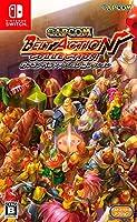 カプコン ベルトアクション コレクション 【Amazon.co.jp限定】「『カプコン ベルトアクション コレクション』オリジナルデジタル壁紙(PC・...