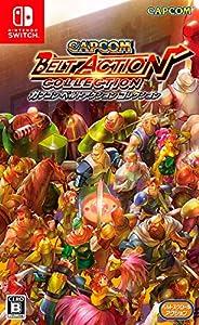 カプコン ベルトアクション コレクション - Switch