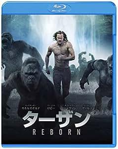 ターザン:REBORN [Blu-ray]