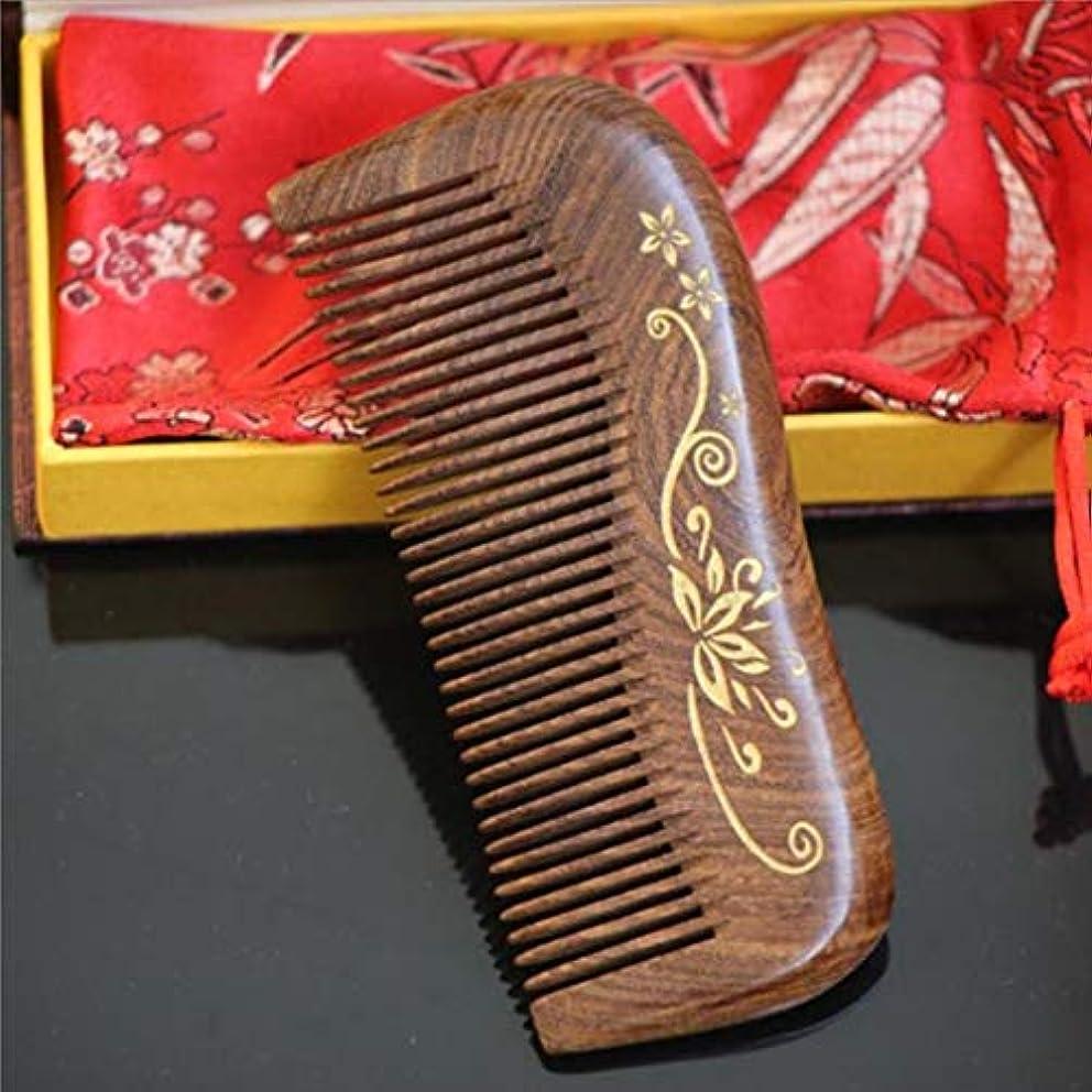 バンケット想定する悲惨白檀の毛の櫛 - 様々なスタイルはギフト用の箱と、頭髪のための密な歯の櫛の帯電防止ヘアブラシを握り モデリングツール (Design : I)