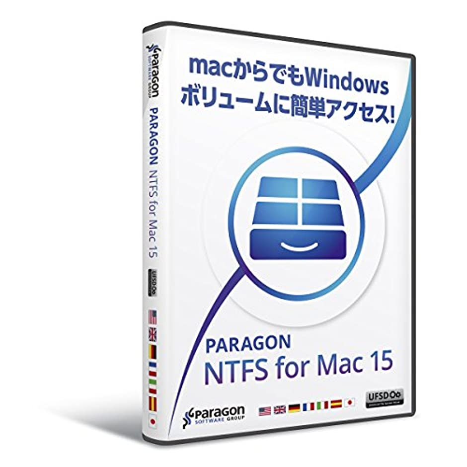 クリエイティブ残り物残り物Paragon NTFS for Mac 15 + HFS+ for Windows(バンドル) Amazon