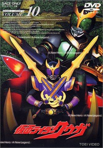 仮面ライダークウガ Vol.10  DVD