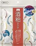 「ワフードメイド 酒粕マスク10枚」のサムネイル画像