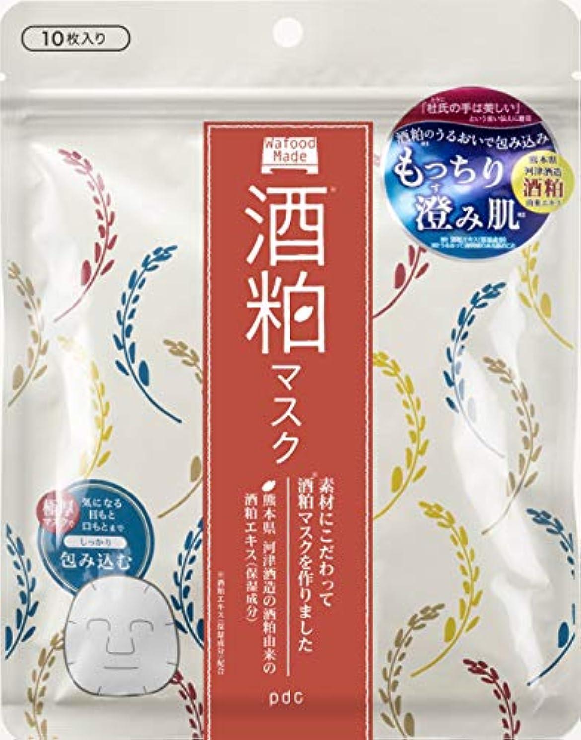 複雑アヒルロープワフードメイド 酒粕マスク10枚