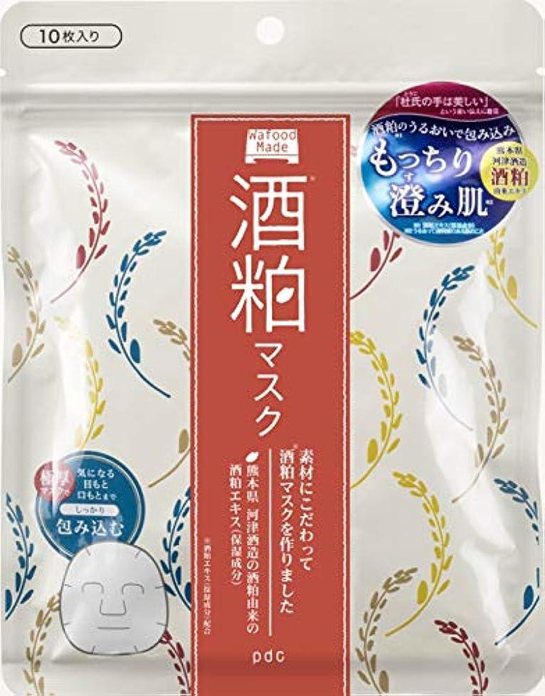 クーポンバッテリー男ワフードメイド 酒粕マスク10枚