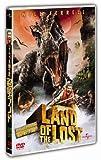マーシャル博士の恐竜ランド [DVD] 画像