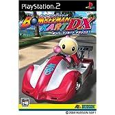 ボンバーマンランドシリーズ ボンバーマンカートDX