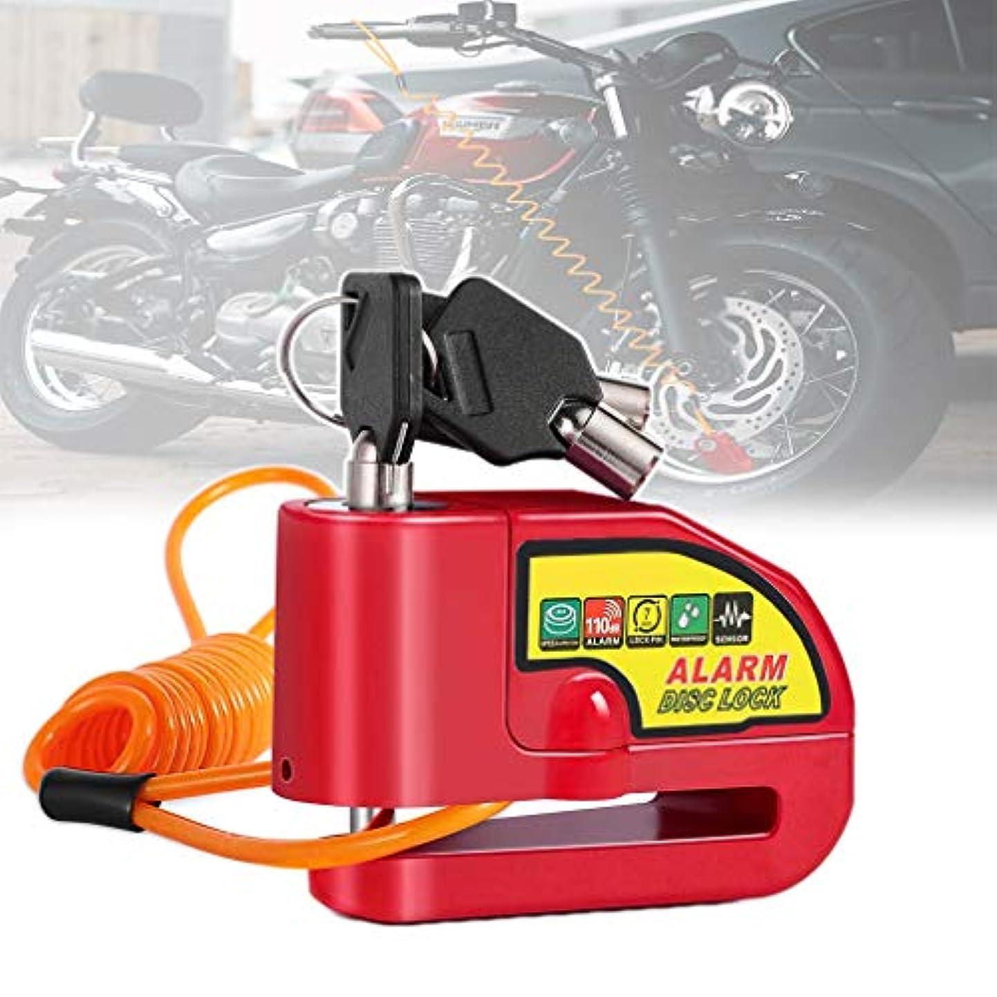 本質的ではない鋼逃げるディスクロックアラーム、オートバイの電子バイク自転車スクーター、0.27インチ/ 7ミリメートルのロックのための110デシベルのアラーム音ディスクブレーキ南京錠
