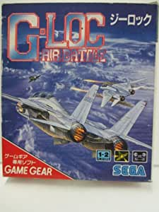 G-LOC 【ゲームギア】