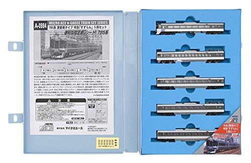 Nゲージ A0984 785系 更新車タイプ 特急「すずらん」5両セット
