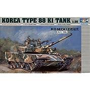 1/35 韓国陸軍88式K1パルパル