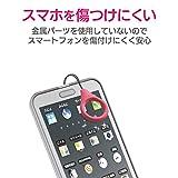 エレコム ストラップ リングストラップ 携帯 スマホ スマホ用 Sサイズ 内径19mm [指が滑りにくいシリコン製] ピンク P-STF01SPND 画像