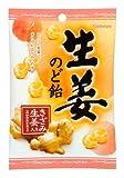 カバヤ 生姜のど飴 1袋×10個
