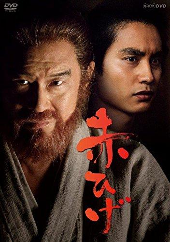 赤ひげ DVD BOX