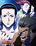 HUNTER×HUNTER ハンターハンター 幻影旅団編 Blu-ray BOX II[VPXY-71949][Blu-ray/ブルーレイ]