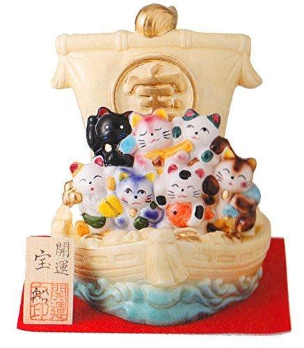 七福猫 宝船 クリーム色 縁起物 開運 招き猫 陶器 瀬戸焼