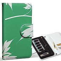 スマコレ ploom TECH プルームテック 専用 レザーケース 手帳型 タバコ ケース カバー 合皮 ケース カバー 収納 プルームケース デザイン 革 フラワー 植物 緑 白 003913