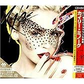 X-スペシャル・エディション(DVD付)