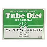 森乳サンワールド 猫 チューブダイエット キドナ 20g×20包