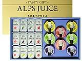 [ アルプス ] 信州果汁ギフト 旬摘 果汁100%ジュース×12缶 果実豊かな 寒天ゼリー×8個 詰め合わせ ギフトセット