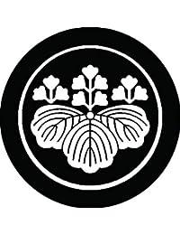 家紋シール 糸輪に五三桐紋 布タイプ 直径40mm 6枚セット NS4-1747