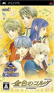 KOEI The Best 金色のコルダ - PSP