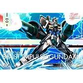 ガンダムデュエルカンパニー 任務限定カード ブラストインパルスガンダム R4 GN DC04D MS 012