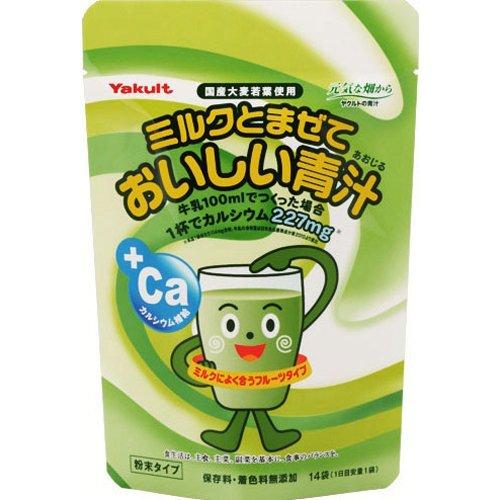 ヤクルト ミルクとまぜておいしい青汁 70g(5g×14袋)