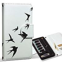 スマコレ ploom TECH プルームテック 専用 レザーケース 手帳型 タバコ ケース カバー 合皮 ケース カバー 収納 プルームケース デザイン 革 鳥 シンプル モノクロ 009730