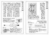 日本の音 篠笛事始め 画像