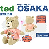 ted2 WELCOME TO OSAKA テッド ぬいぐるみ 大阪限定
