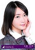 【生駒里奈】 公式生写真 乃木坂46 インフルエンサー 封入特典 Type-B