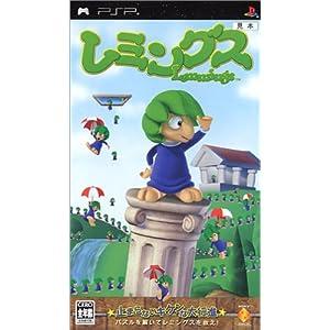 レミングス - PSPの関連商品1