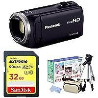 パナソニック HDビデオカメラ V360MS 16GB 高倍率90倍ズーム ブラック HC-V360MS-K + SDカード32GB + スターターキット(三脚、バッグ、クリーニングクロス)