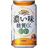 [3CS] キリン 濃い味 糖質0 (350ml×24本)×3箱